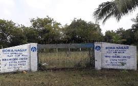 Bora - Bora Nagar